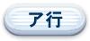 *_*_*_*_url_http://www.jflc.or.jp/index.php?catid=144&blogid=9&itemid=114_FALSE