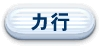 *_*_*_*_url_http://www.jflc.or.jp/index.php?catid=144&blogid=9&itemid=115_FALSE