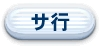 *_*_*_*_url_http://www.jflc.or.jp/index.php?catid=144&blogid=9&itemid=116_FALSE