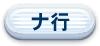 *_*_*_*_url_http://www.jflc.or.jp/index.php?catid=144&blogid=9&itemid=118_FALSE