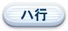 *_*_*_*_url_http://www.jflc.or.jp/index.php?catid=144&blogid=9&itemid=119_FALSE