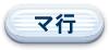 *_*_*_*_url_http://www.jflc.or.jp/index.php?catid=144&blogid=9&itemid=120_FALSE