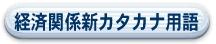 *_*_*_*_url_http://www.jflc.or.jp/index.php?catid=144&blogid=9&itemid=123_FALSE