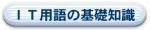 *_*_*_*_url_http://www.jflc.or.jp/index.php?catid=144&blogid=9&itemid=124_FALSE