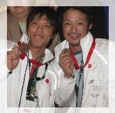 「造園」日本選手