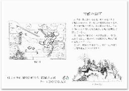 19【福岡】チームROUGAN.jpg