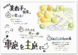 13【山口】美香子's.jpg