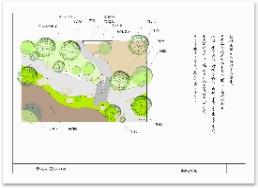 09【香川】さぬきの風.jpg