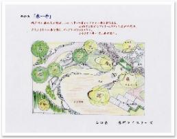 04【山口】長州マイスターズ.jpg
